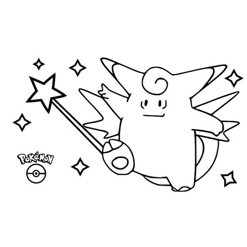 cute cleafable coloring book