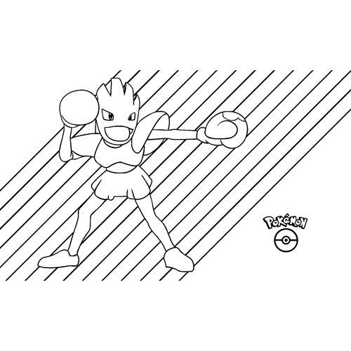 pokemon hitmonchan coloring book
