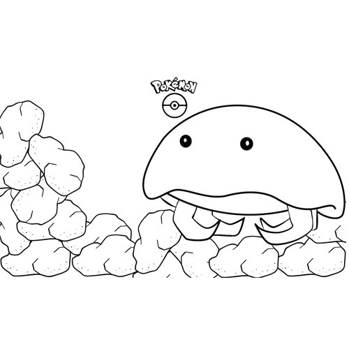 cute kabuto pokemon coloring book