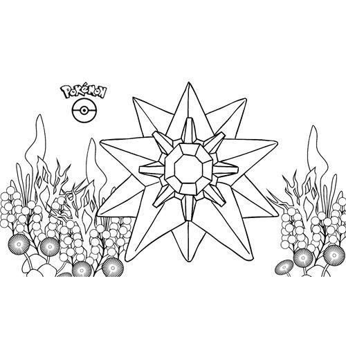 super starmie pokemon coloring book