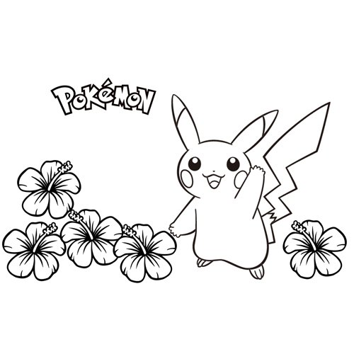 hawaiian pikachu coloring book for kids