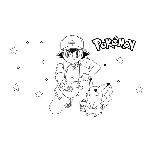super friends pikachu and ash coloring book