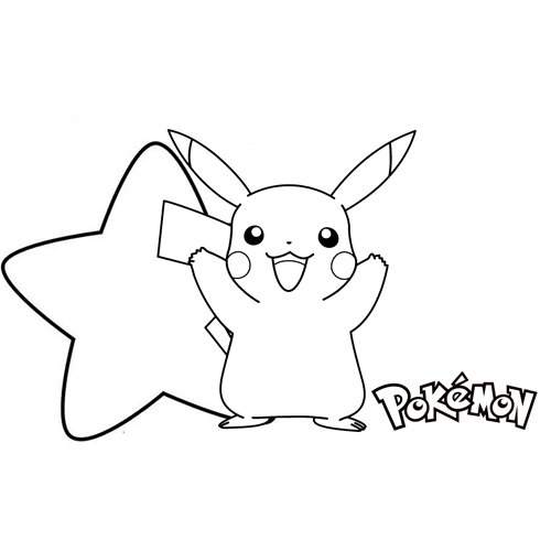 star pikachu pokemon coloring book